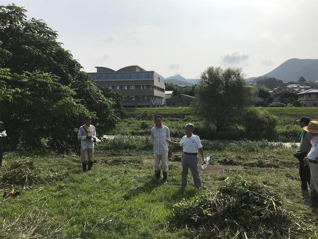 f:id:HIROAKI-ISHIWATA:20190804091626j:image