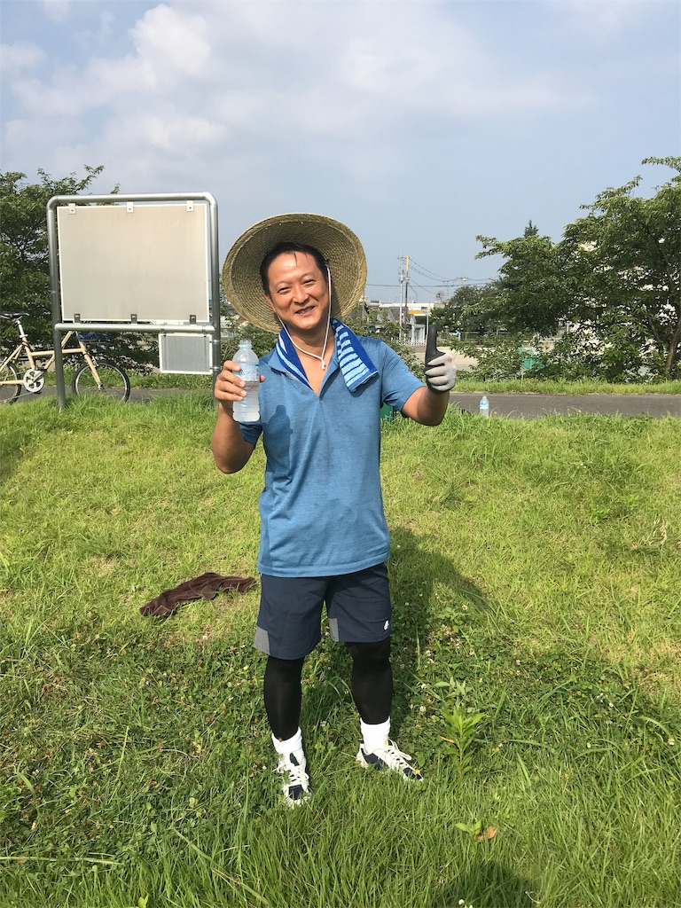 f:id:HIROAKI-ISHIWATA:20190804091926j:image