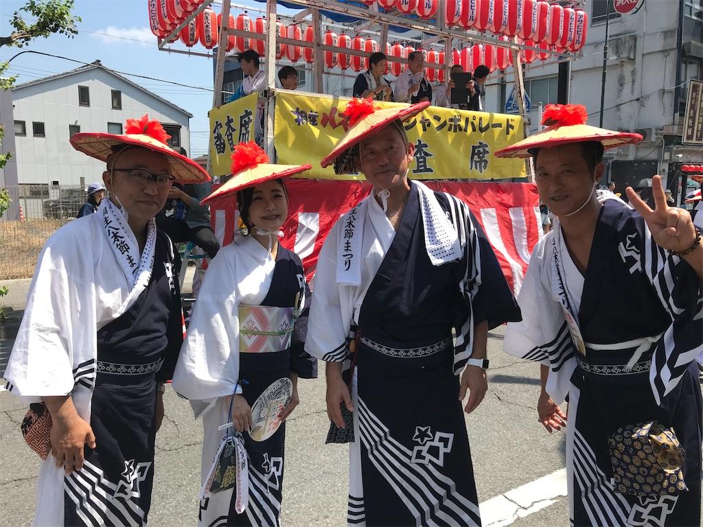 f:id:HIROAKI-ISHIWATA:20190804163327j:image