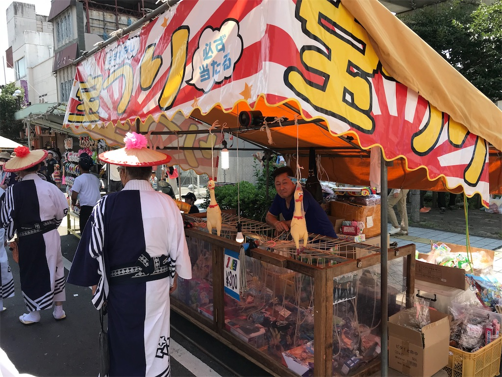 f:id:HIROAKI-ISHIWATA:20190804163342j:image