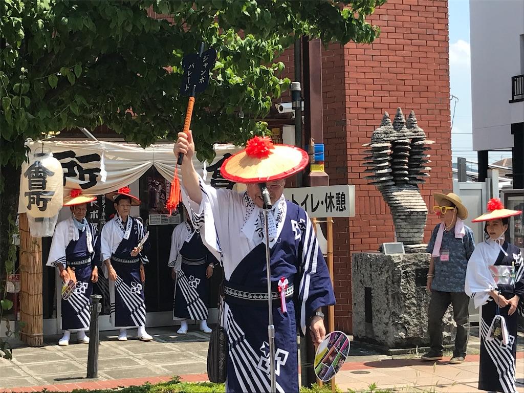 f:id:HIROAKI-ISHIWATA:20190804163347j:image