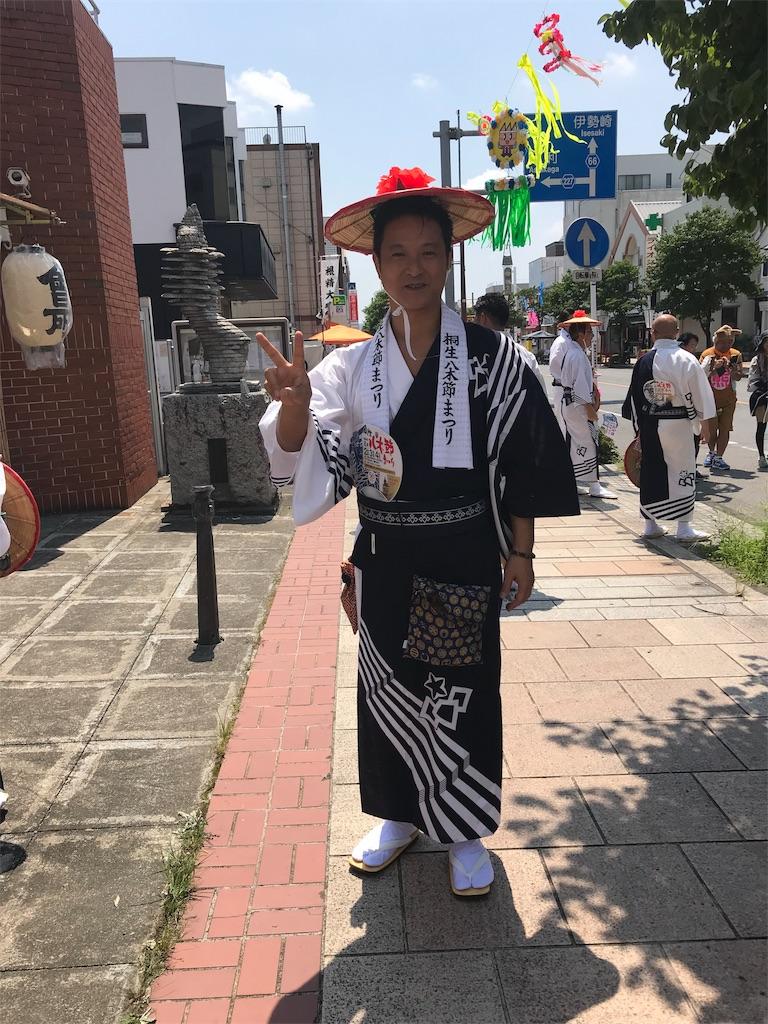 f:id:HIROAKI-ISHIWATA:20190804163411j:image