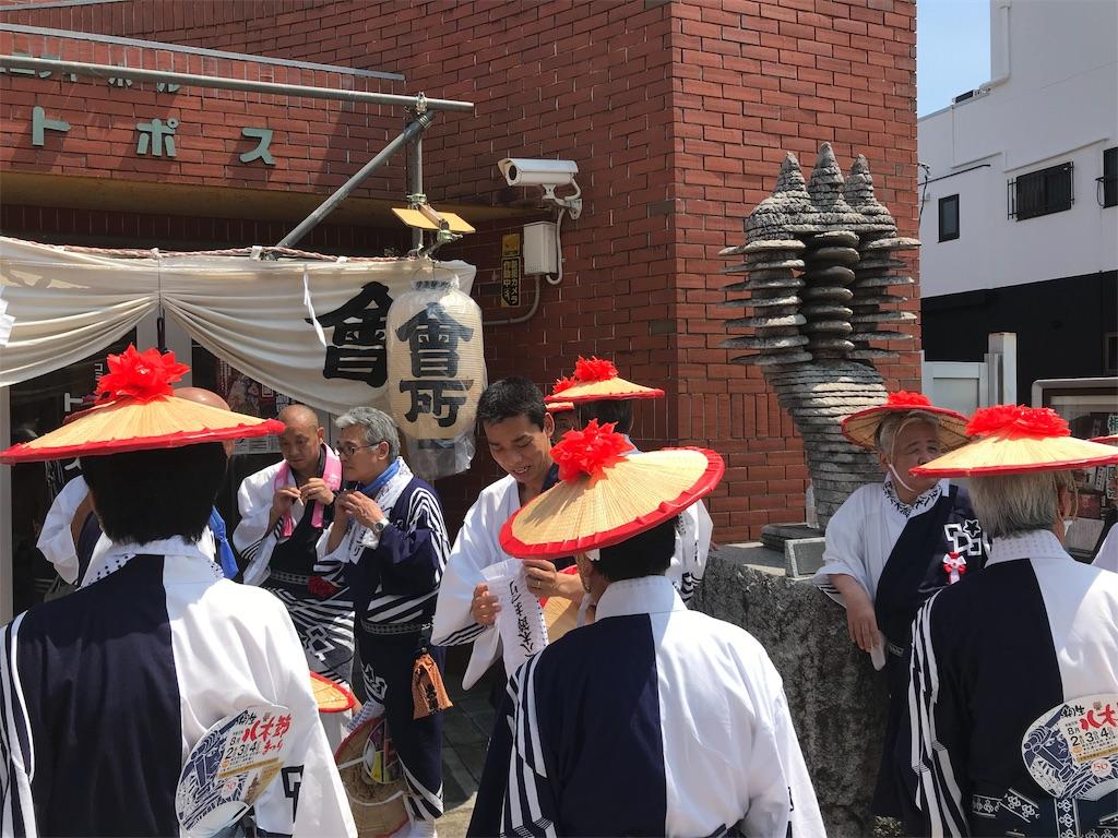 f:id:HIROAKI-ISHIWATA:20190804163716j:image
