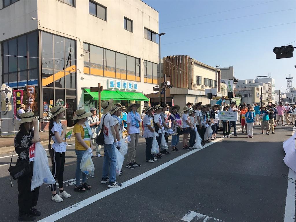 f:id:HIROAKI-ISHIWATA:20190804163849j:image