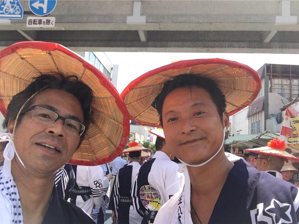 f:id:HIROAKI-ISHIWATA:20190804163922j:image