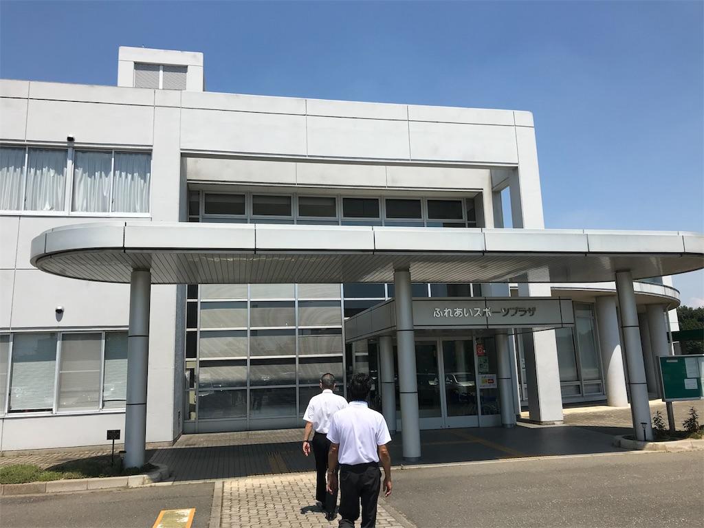 f:id:HIROAKI-ISHIWATA:20190808233318j:image