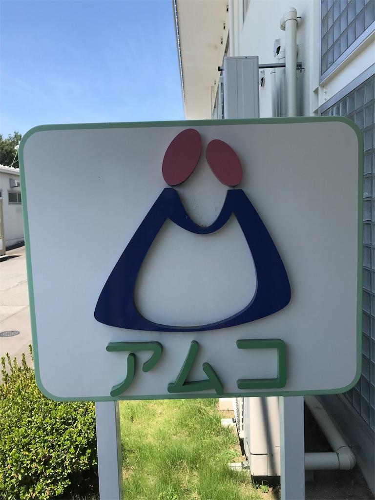 f:id:HIROAKI-ISHIWATA:20190809135406j:image