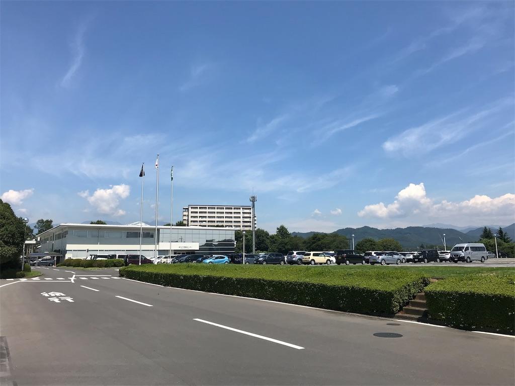 f:id:HIROAKI-ISHIWATA:20190809135645j:image