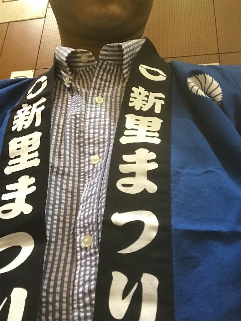 f:id:HIROAKI-ISHIWATA:20190816004436j:image