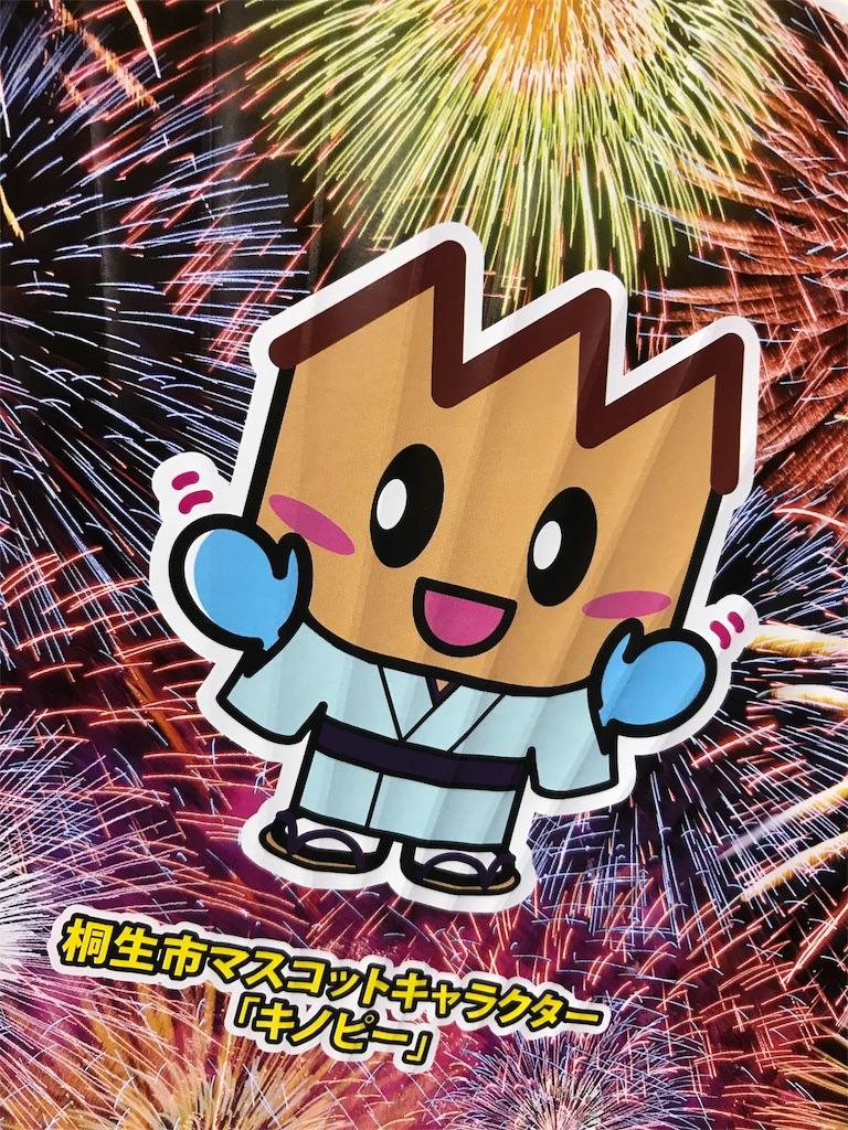 f:id:HIROAKI-ISHIWATA:20190816004440j:image