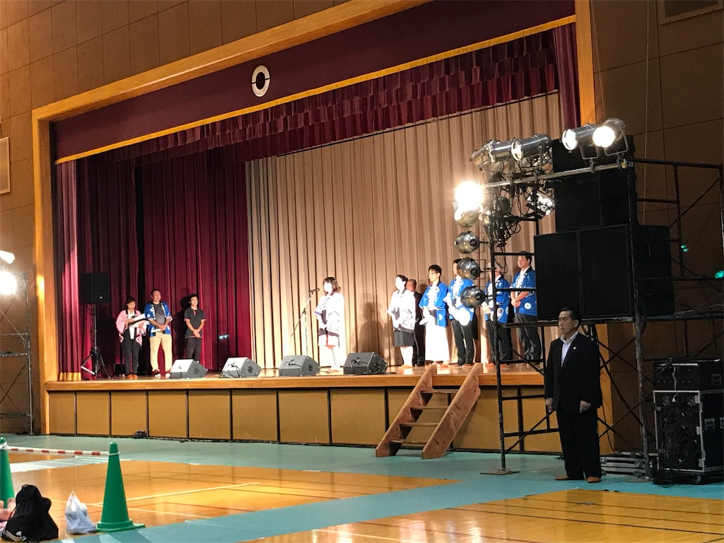 f:id:HIROAKI-ISHIWATA:20190816004450j:image