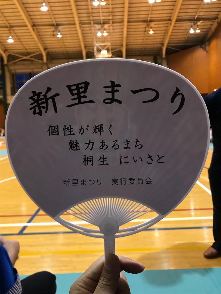 f:id:HIROAKI-ISHIWATA:20190816004501j:image