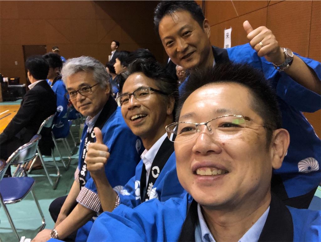 f:id:HIROAKI-ISHIWATA:20190816095710j:image