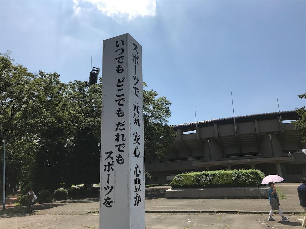 f:id:HIROAKI-ISHIWATA:20190824124337j:image