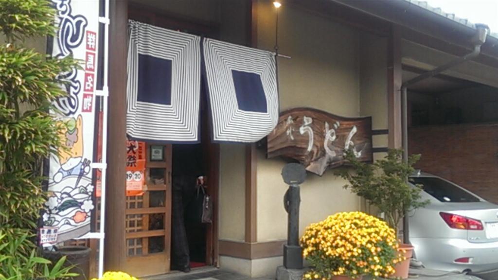 f:id:HIROAKI-ISHIWATA:20190831010115p:image