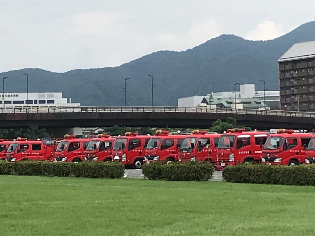 f:id:HIROAKI-ISHIWATA:20190901123825j:image