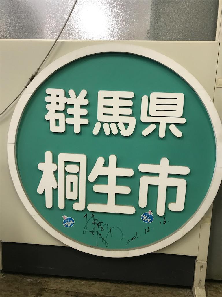 f:id:HIROAKI-ISHIWATA:20190914232439j:image