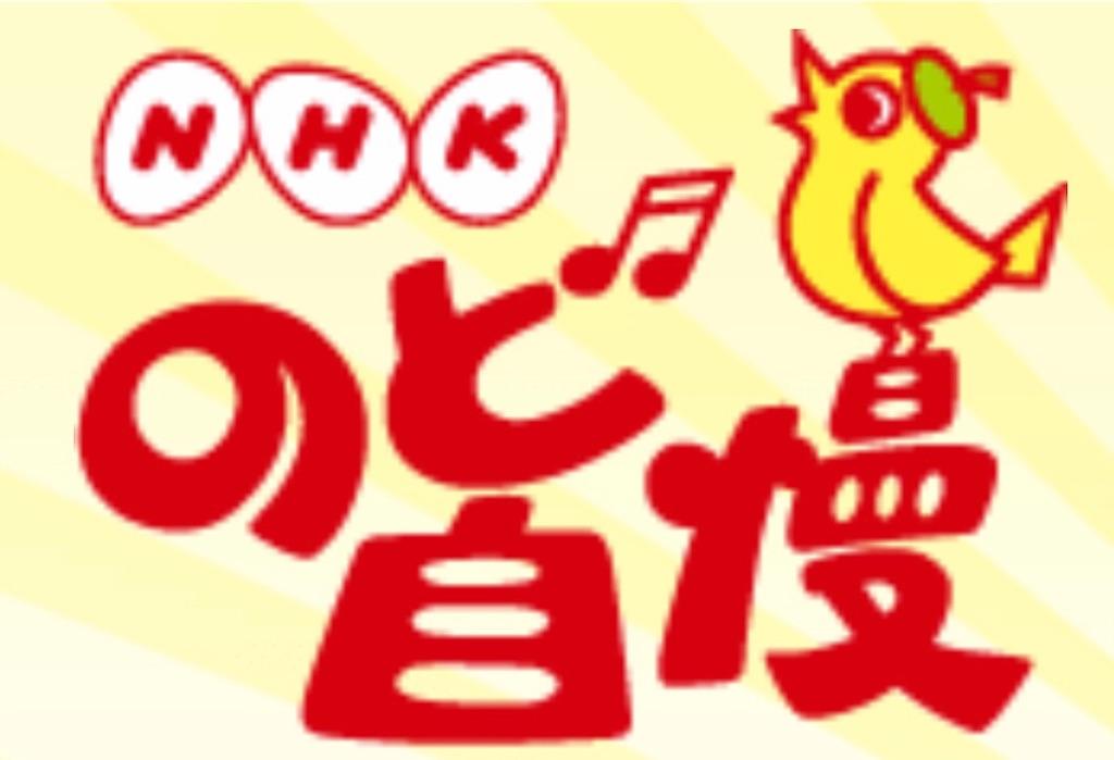 f:id:HIROAKI-ISHIWATA:20190914232507j:image