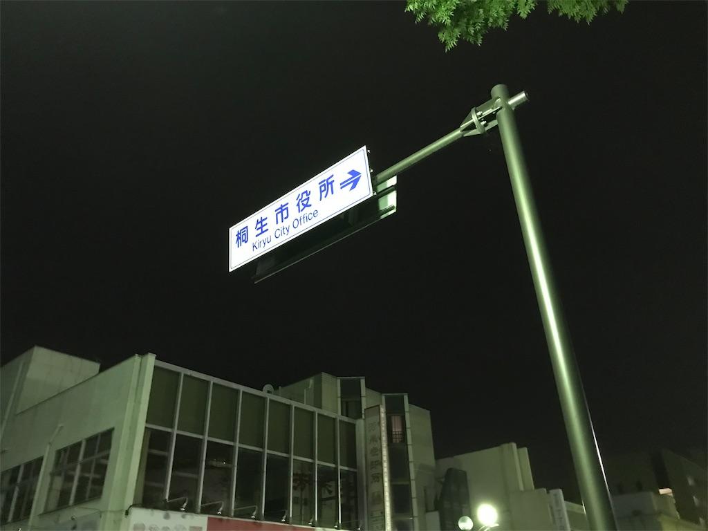 f:id:HIROAKI-ISHIWATA:20190914233543j:image