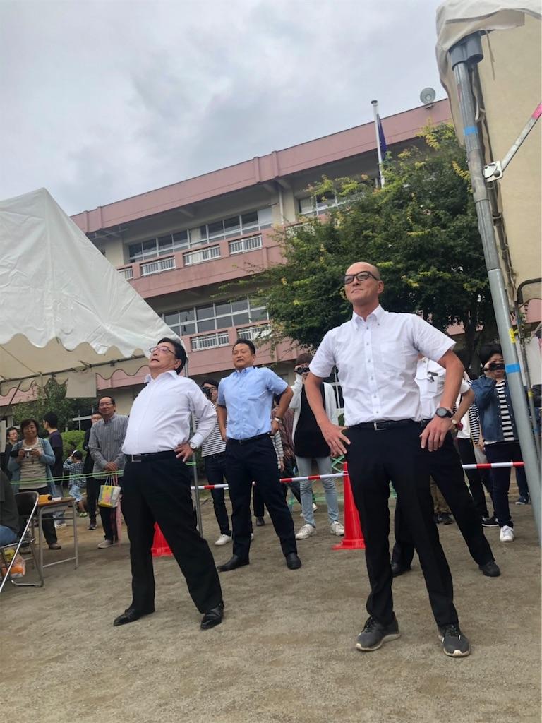 f:id:HIROAKI-ISHIWATA:20190921110647j:image