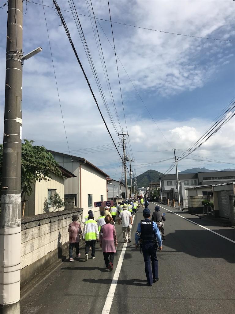 f:id:HIROAKI-ISHIWATA:20190922112815j:image