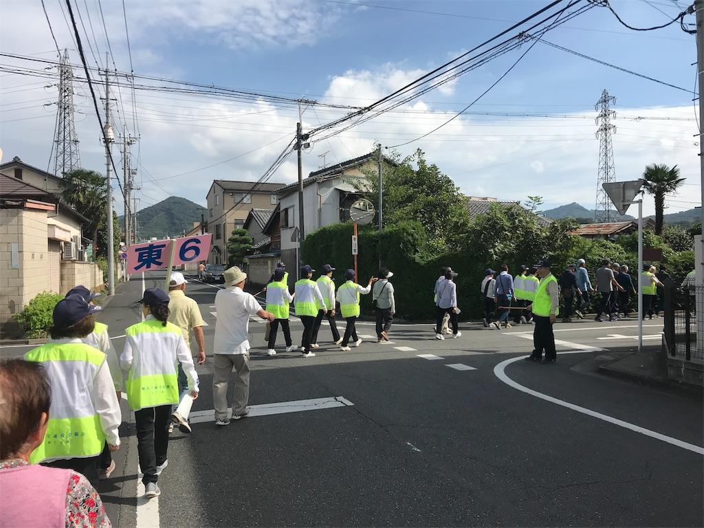 f:id:HIROAKI-ISHIWATA:20190922112838j:image