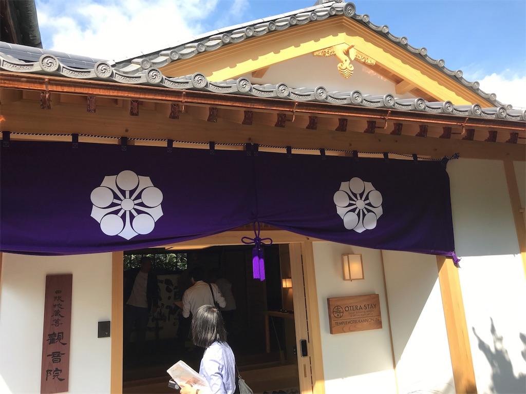 f:id:HIROAKI-ISHIWATA:20190926140035j:image
