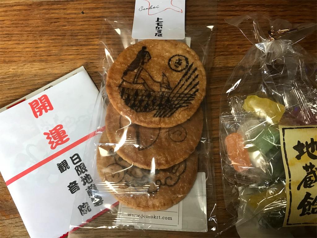 f:id:HIROAKI-ISHIWATA:20190926140038j:image