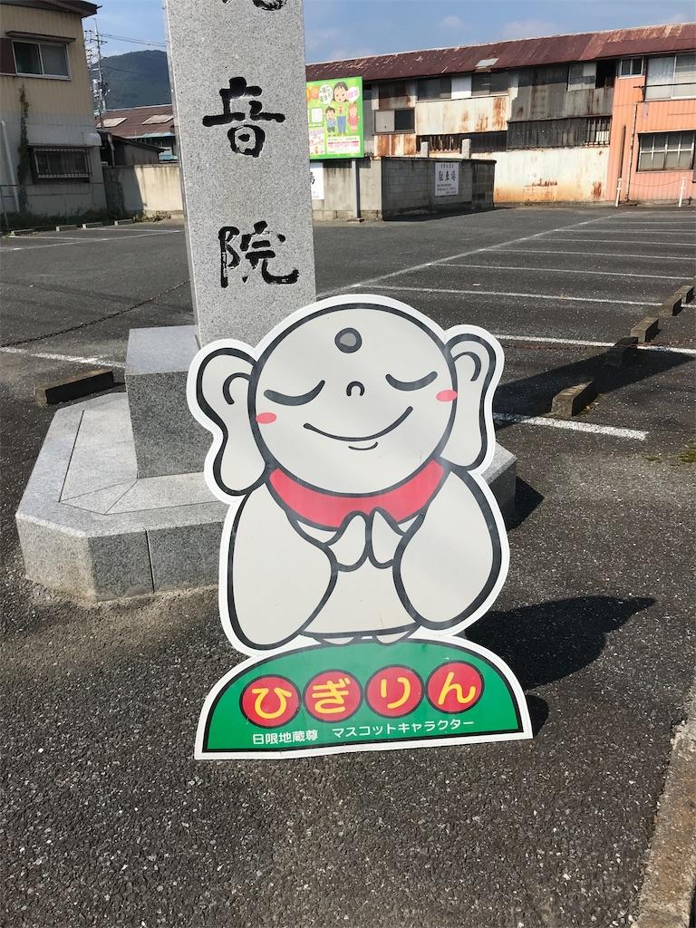 f:id:HIROAKI-ISHIWATA:20190926140054j:image