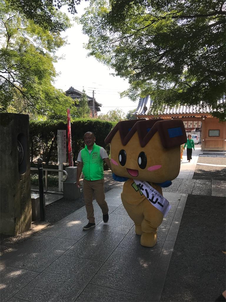 f:id:HIROAKI-ISHIWATA:20190926140101j:image