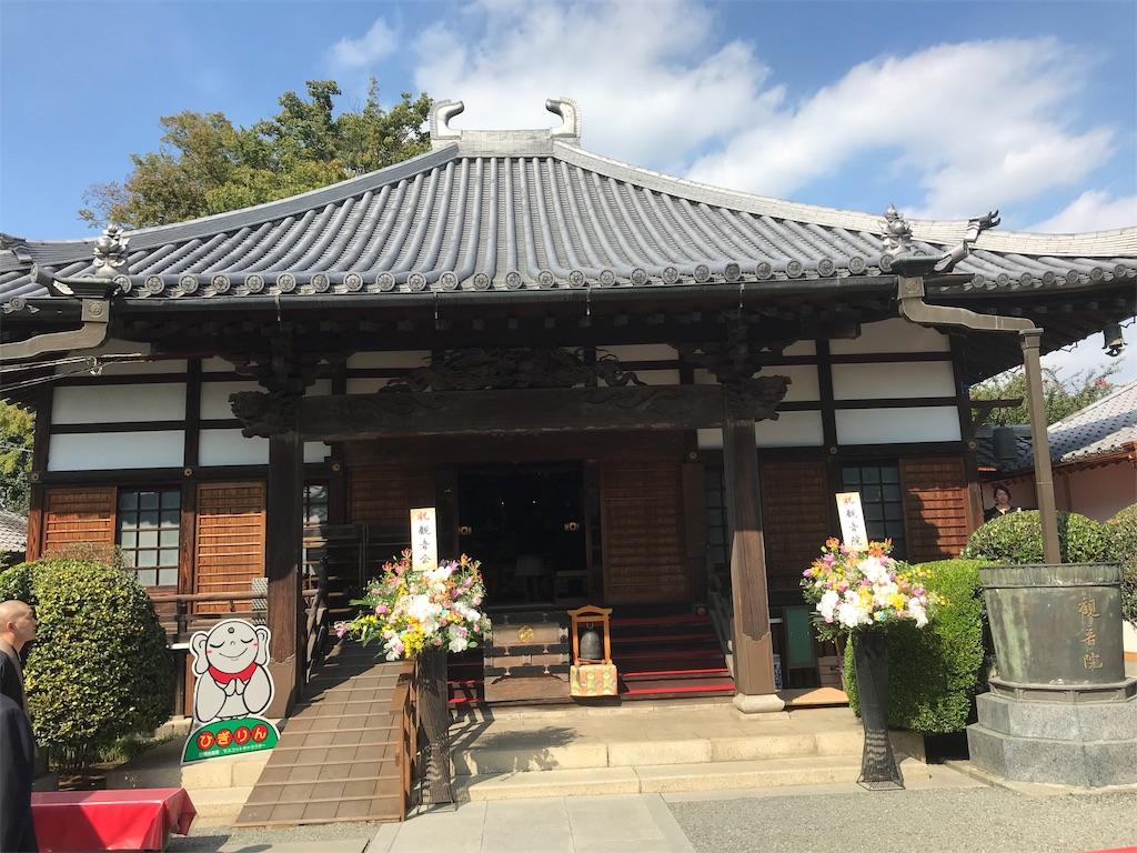 f:id:HIROAKI-ISHIWATA:20190926140105j:image