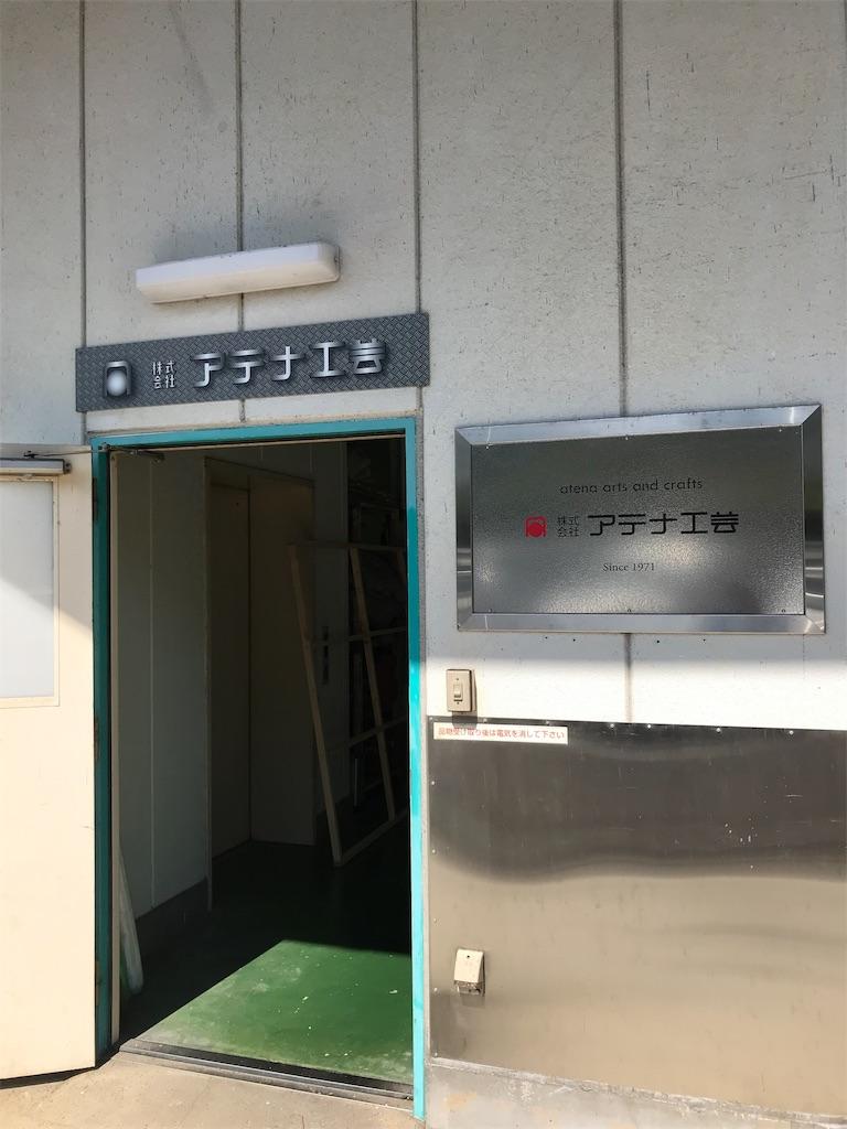 f:id:HIROAKI-ISHIWATA:20190927122108j:image