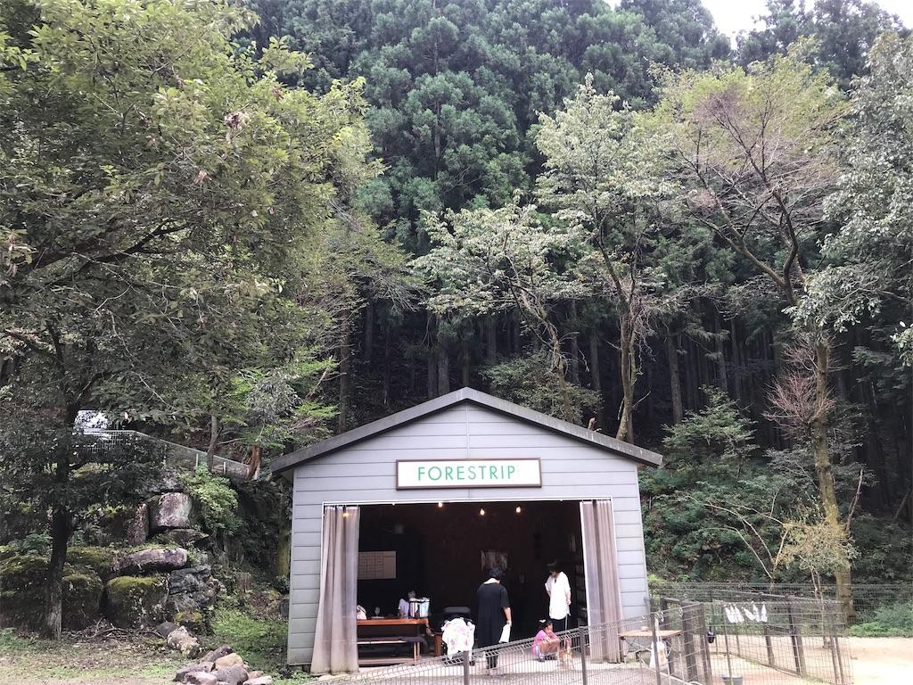 f:id:HIROAKI-ISHIWATA:20190928215146j:image