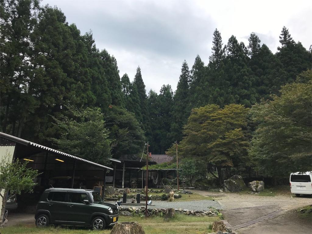f:id:HIROAKI-ISHIWATA:20190928215155j:image