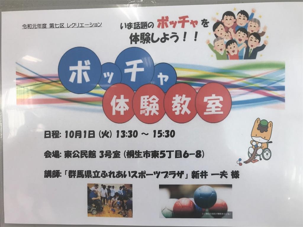 f:id:HIROAKI-ISHIWATA:20191001171913j:image