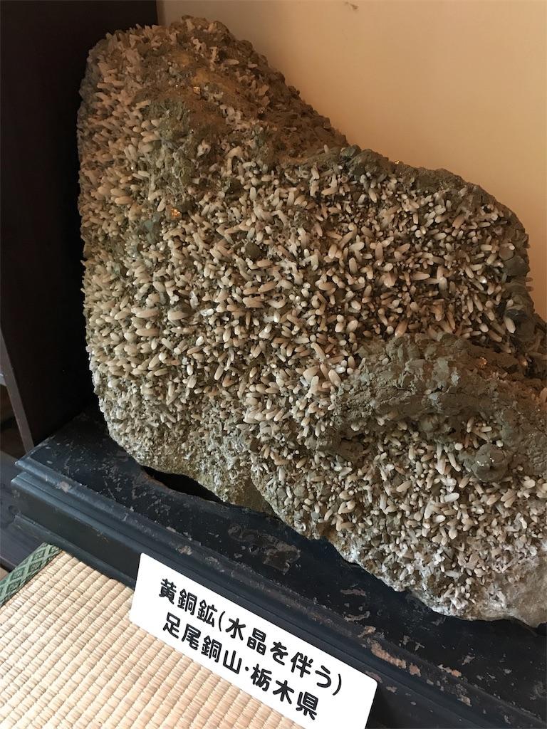 f:id:HIROAKI-ISHIWATA:20191002171112j:image