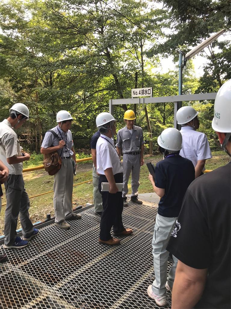 f:id:HIROAKI-ISHIWATA:20191002171254j:image