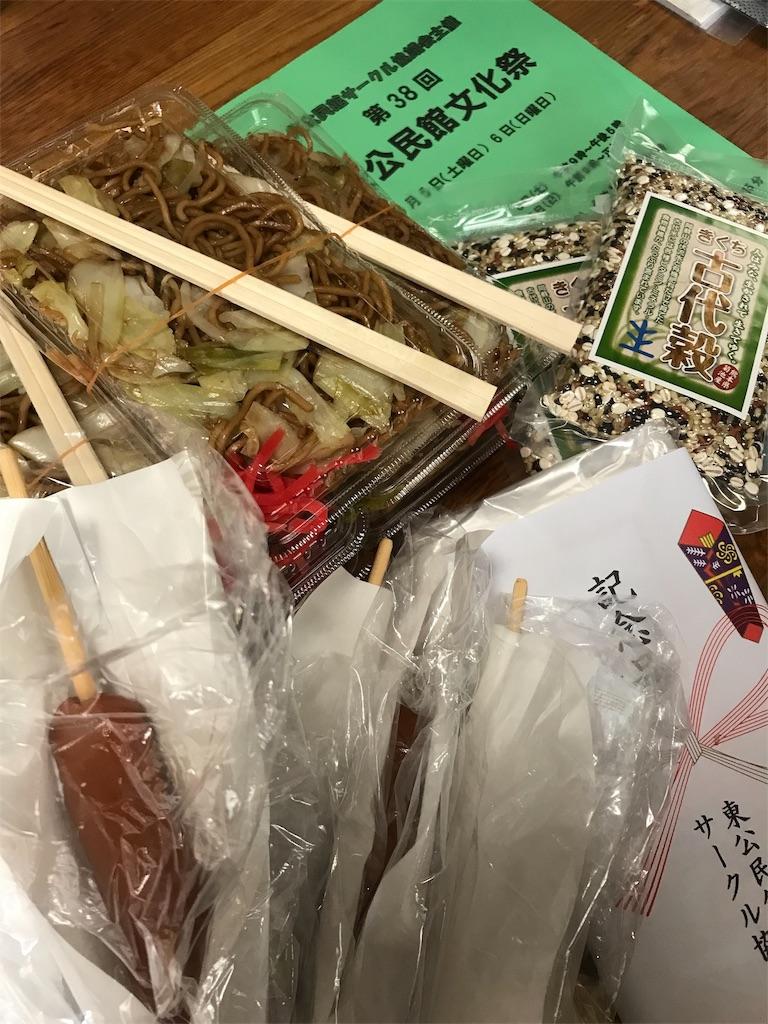 f:id:HIROAKI-ISHIWATA:20191006122540j:image