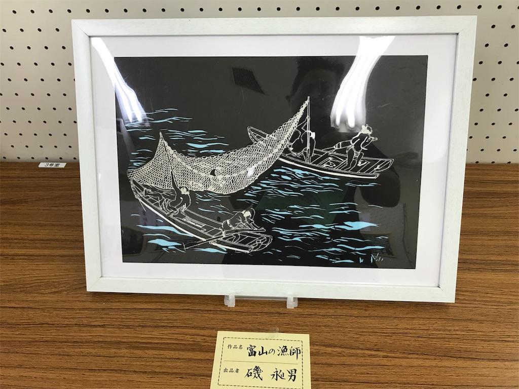 f:id:HIROAKI-ISHIWATA:20191006122545j:image
