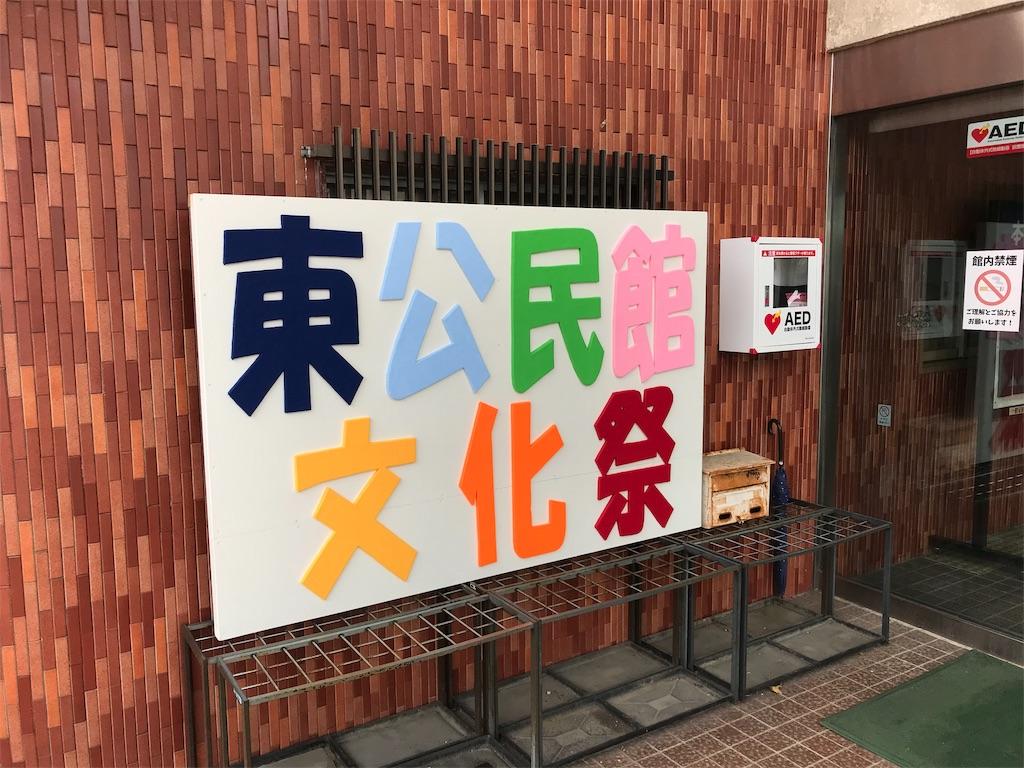 f:id:HIROAKI-ISHIWATA:20191006122607j:image