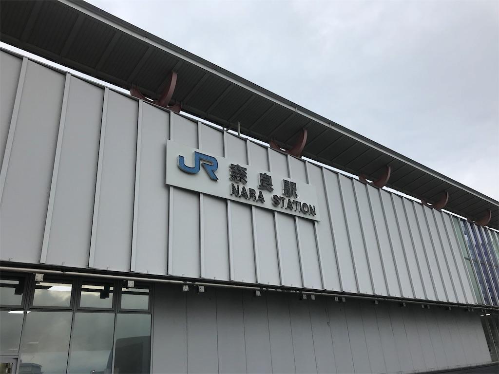 f:id:HIROAKI-ISHIWATA:20191009090651j:image