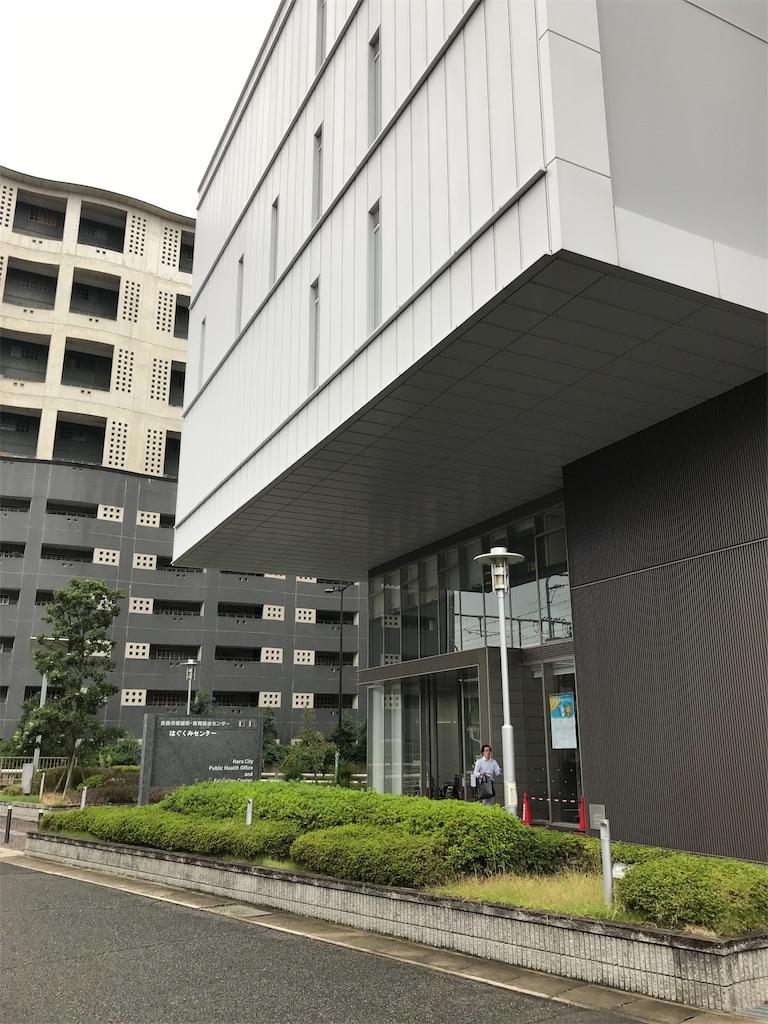 f:id:HIROAKI-ISHIWATA:20191009090659j:image