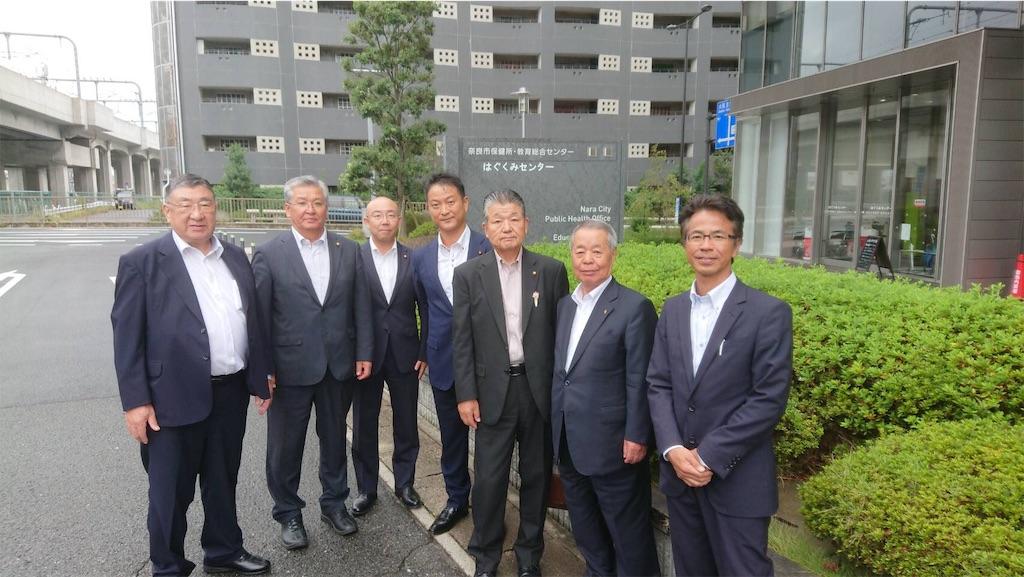 f:id:HIROAKI-ISHIWATA:20191009090703j:image