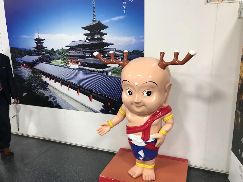 f:id:HIROAKI-ISHIWATA:20191009090711j:image