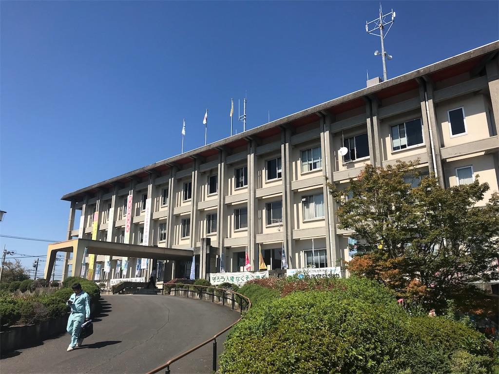 f:id:HIROAKI-ISHIWATA:20191009174124j:image