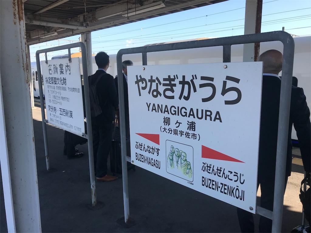 f:id:HIROAKI-ISHIWATA:20191009174127j:image