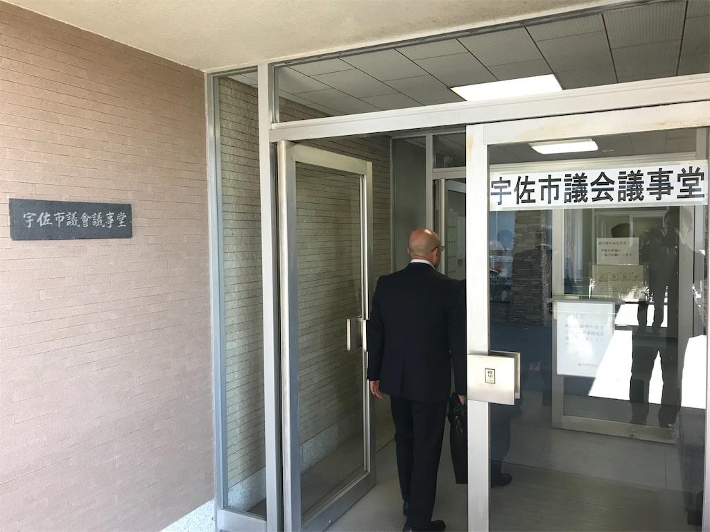 f:id:HIROAKI-ISHIWATA:20191009174138j:image