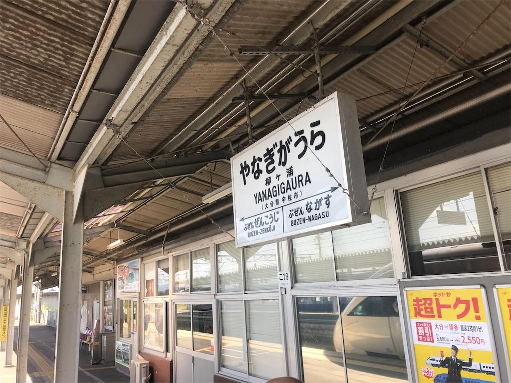 f:id:HIROAKI-ISHIWATA:20191009174147j:image