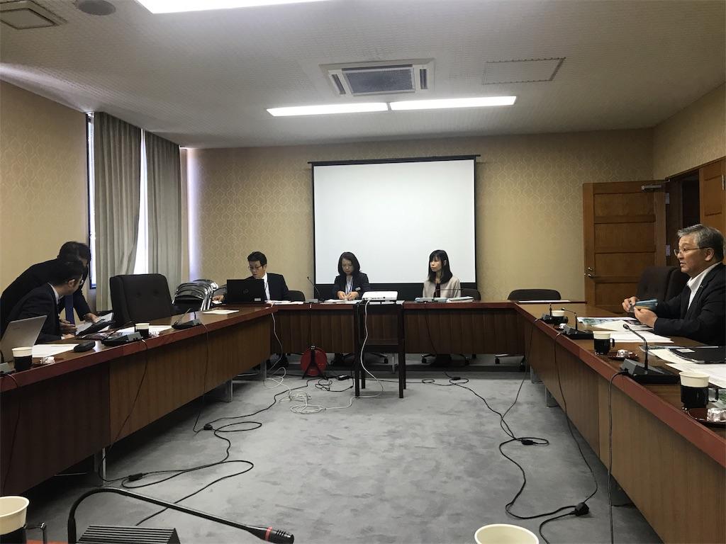f:id:HIROAKI-ISHIWATA:20191009174155j:image