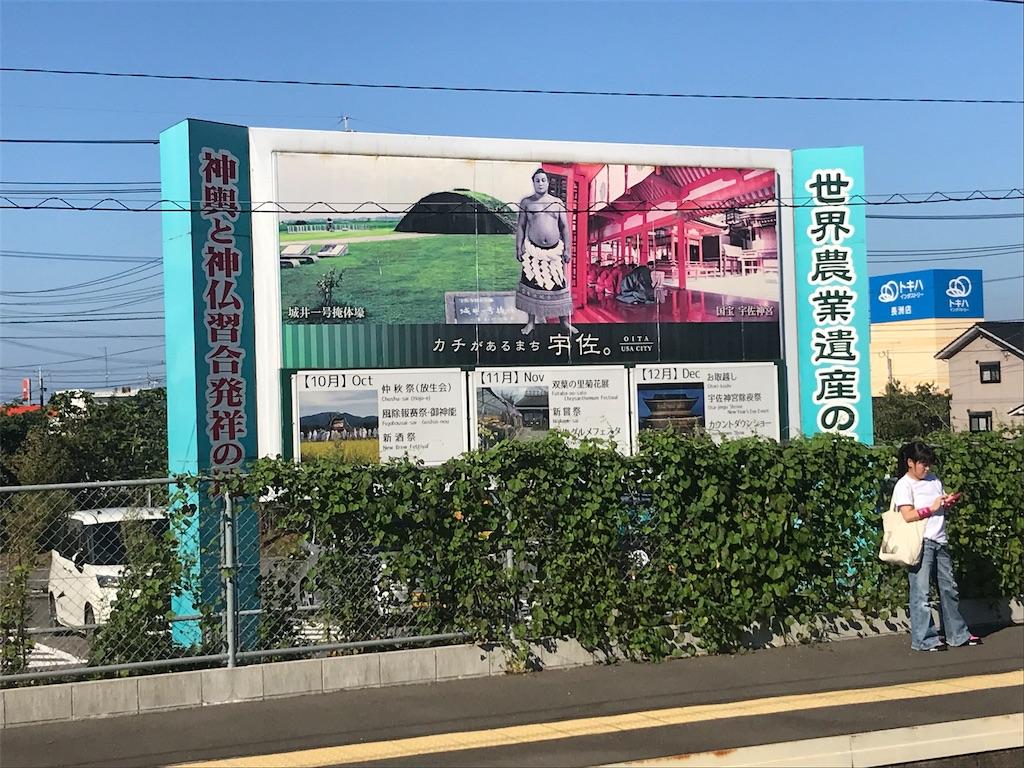 f:id:HIROAKI-ISHIWATA:20191009174159j:image